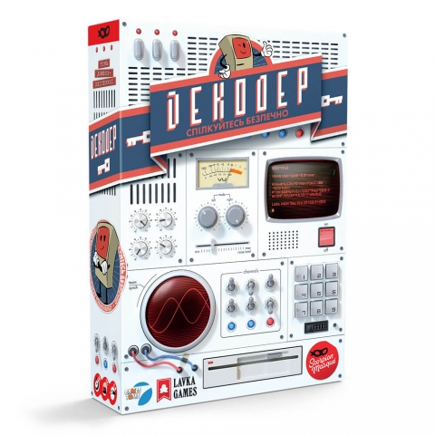 Декодер - українське видання