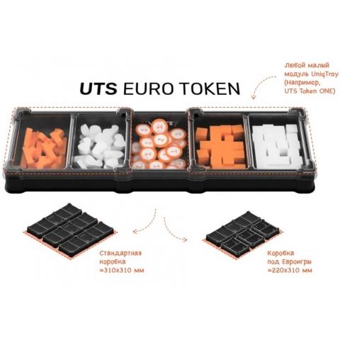 UTS Euro Token